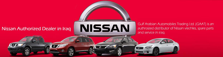 nissan-distributor